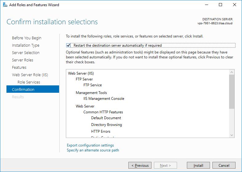 Windows 2016 server